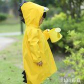 中大尺碼雨衣 兒童雨衣恐龍卡通小孩輕薄大帽檐男女學生幼兒園 nm13988【VIKI菈菈】