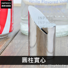 INPHIC-不鏽鋼餐廳餐牌座自助餐名片座圓柱實心台座_sIPd