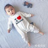 嬰兒連體衣 嬰兒秋裝新生兒外出衣服哈衣 ZB1929『時尚玩家』