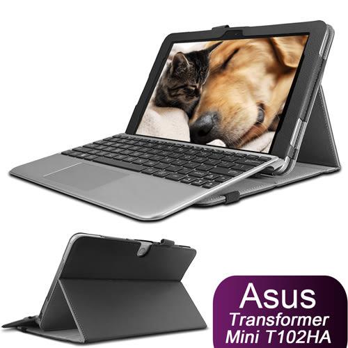 ◆免運費加贈電容筆◆華碩 ASUS Transformer Mini T102HA 專用可裝鍵盤直接斜立皮套 保護套