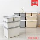 收納整理箱 收納 素雅塑料衣服收納箱衣柜整理箱大號有蓋衣物箱子玩具收納盒
