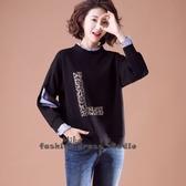 依酷衫 秋季新款時尚黑色條紋假兩件豹紋拼接空氣棉衛衣