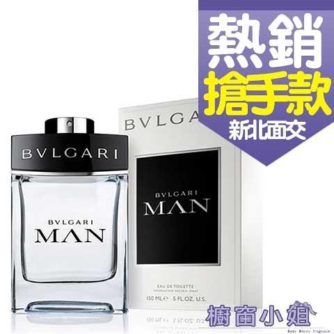 Bvlgari MAN 寶格麗 當代 男性淡香水 100ml