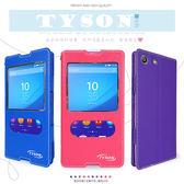 ★Sony Xperia M5 E5653  尊系列 雙視窗皮套/保護套/手機套/保護手機/免掀蓋接聽/軟殼