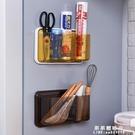 磁鐵冰箱置物架壁掛廚房置物架收納盒側掛架保鮮膜架廚房收納架 果果輕時尚NMS