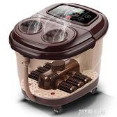 康益萊全自動足浴盆洗腳盆電動按摩加熱足療泡腳桶泡腳機深桶家用QM   JSY時尚屋