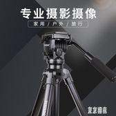 攝像機單反三腳架 專業液壓阻尼云臺便攜滑輪三角架照相機 BF13087『東京潮流』