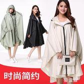 雨衣 時尚日式寬鬆大碼男女旅游戶外漂流防水薄款斗篷雨衣 QQ5001『優童屋』