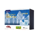 New 南極寶® 磷蝦油鮮萃頂級版 60入/盒