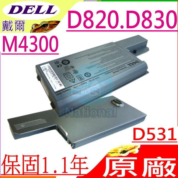 DELL 電池(原廠)-Latitude D820,D830,D531,D531N M65,M4300,CF623,DF192