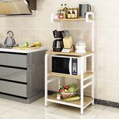 虧本促銷-廚房置物架落地式多層微波爐架子三層烤箱架調味盒整理收納儲物架wy