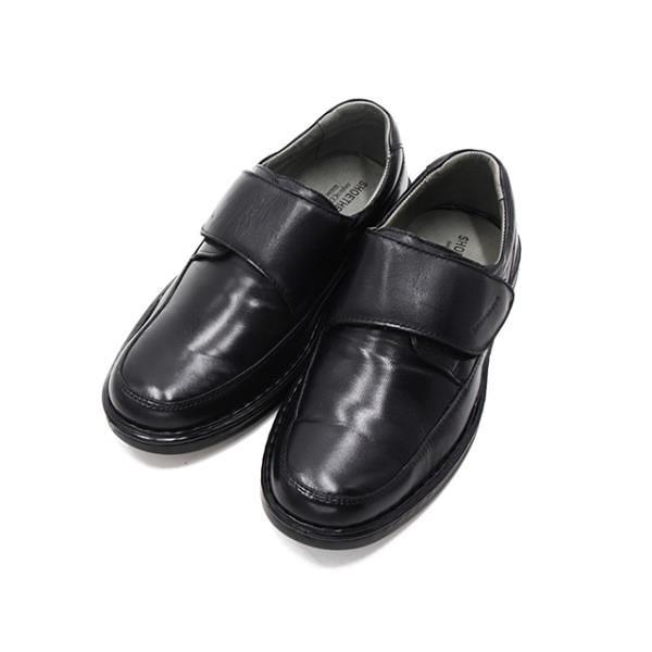 【南紡購物中心】SAPATOTERAPIA巴西ROMA魔鬼氈紳士減壓皮鞋 男鞋-黑