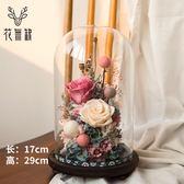 年終盛典 花無缺進口永生花禮盒玻璃罩擺件玫瑰花干花生日七夕節禮物送女友