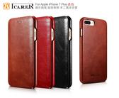 快速出貨 ICARER 復古曲風 iPhone 8 Plus/7 Plus 磁吸側掀 手工真皮皮套