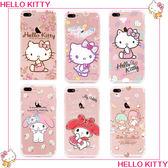 King*Shop~ Hello Kitty聯名施華洛三星A8 2016 A810F版奢華水鑽手機殼 透明軟殼