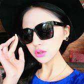【TT】太陽鏡女 新款方框個性虎頭時尚明星款眼鏡潮人男女墨鏡