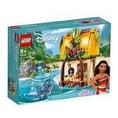 43183【LEGO 樂高積木】Disney Princess 迪士尼公主- 莫娜的島嶼之家 (202pcs)