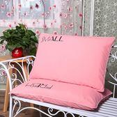 【全館】82折時尚純色簡約舒適活性印染夏季枕套雙人一對中秋佳節