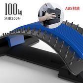 永一腰間盤腰椎突出牽引器腰部勞損按摩家用矯正器靠墊脊椎護腰帶 智能生活館