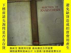 二手書博民逛書店SELECTION罕見OF ANAESTHESIA 麻醉方法的選