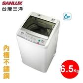 【台灣三洋家電】6.5kg 定頻單槽洗衣機《ASW-88HTB》主零件保固3年