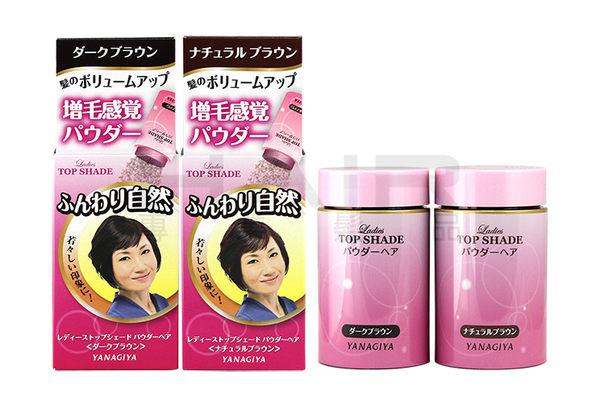 日本柳屋YANAGIYA 雅娜蒂女性疏髮遮蓋粉霜  另售立體增髮噴霧 【HAiR美髮網】