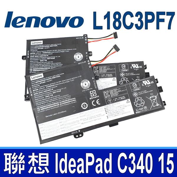 LENOVO L18C3PF7 3芯 原廠電池 5B10T09095 L18M3PF6 L18M3PF7 IdeaPad C340 15 C340-15IWL