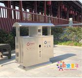 304戶外垃圾桶果皮箱 環衛不銹鋼分類垃圾桶 室外大號小區環保筒 XW