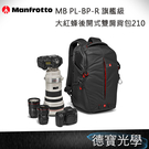 Manfrotto MB PL-BP-R...