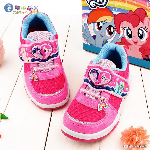童鞋城堡-LED電燈透氣運動鞋 新彩虹小馬 MP6008 桃