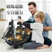 樂立方立體拼圖3D黑珍珠號海盜船 模型拼裝高難度成年成人減壓 金曼麗莎