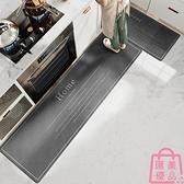 廚房地墊防油防滑地毯北歐防水腳墊免洗pvc墊子【匯美優品】