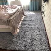 地毯歐式地毯客廳臥室沙發茶幾地毯滿鋪可愛床邊長方形地墊簡約