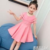 新款純棉女童洋裝夏季公主裙韓版中大童小女孩兒童洋氣裙子 遇见生活