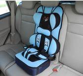便攜式簡易兒童安全座椅寶寶安全帶套嬰兒汽車載用坐墊0-4-12歲 桃園百貨