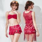 特殊造型杯墊 下厚1CM上薄  低腰小褲裙 展現翹臀小性感 流蘇長版罩衫
