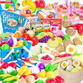 兒童切水果玩具過家家廚房組合蔬菜寶寶男孩女孩切切蛋糕切樂套裝【中元節鉅惠】