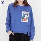 【秋冬新品】American Bluedeer - 藍鹿報紙繡花上衣 二色