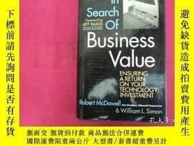 二手書博民逛書店In罕見Search of Business Value: In