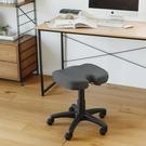 DIY組裝 椅子 書桌椅 工作椅 電腦椅 辦公椅 椅凳【I0314】Brook舒適雲朵凳 網布款 MIT台灣製 收納專科