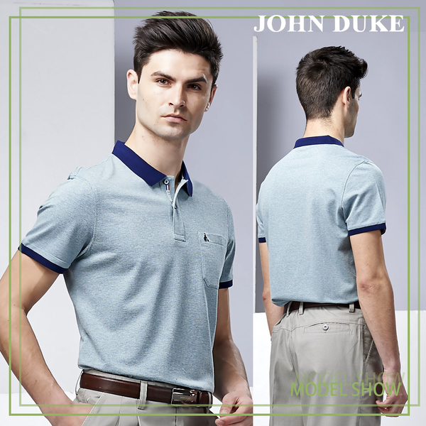 JOHN DUKE 時尚彈性素面撞色POLO衫 - 綠