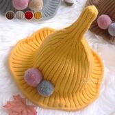 尖頂羅紋球球保暖漁夫帽 帽子 童帽 針織帽