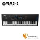 YAMAHA 山葉 MODX8 88 鍵全重鍵 鋼琴鍵盤 合成器【MODX-8】