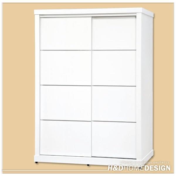 柔莎純白鋁條4.6尺衣櫃(18SP/054-1)【DD House】
