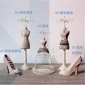 ❤️古典歐式收納拼色高跟鞋精緻收納擺飾裝飾古典優雅風格項鍊戒指收納Zakka 雜貨