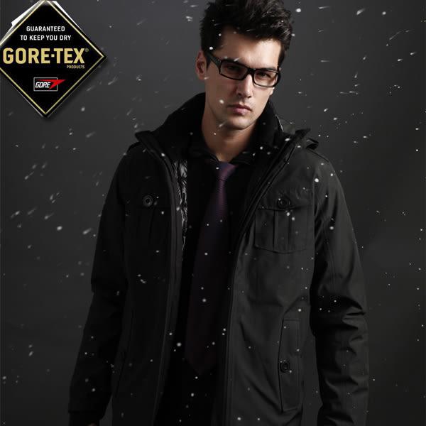 JORDON 橋登 JD1107-黑 男GORE-TEX二件式外套 都會款 保暖鵝絨外套/防水外套/防風外套/保暖防水大衣