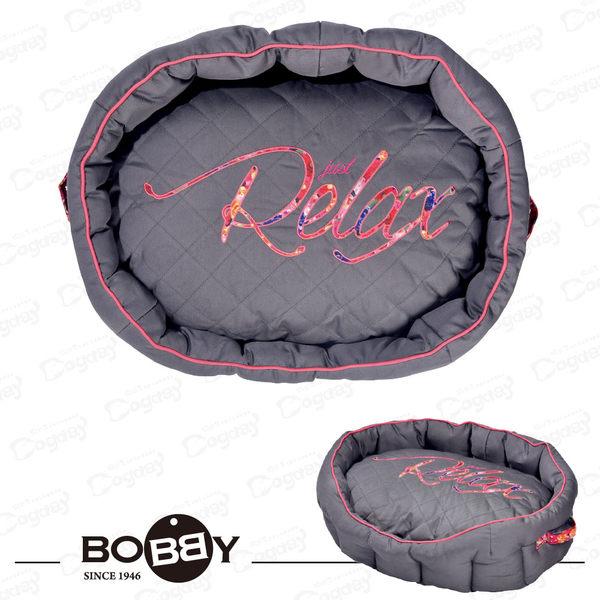法國《BOBBY》紓壓睡窩 XS  經典橢圓窩 小狗床 睡窩 吉娃娃/玩具貴賓/約克夏