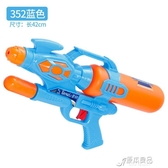 玩具水槍 抽拉式水槍玩具兒童戲水漂流噴呲幼園小寶大號容量高壓打水仗YYJ【快出】