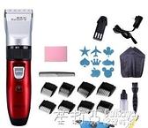 成人兒童嬰兒 理發器 電推剪家用專業理發店充電式靜音電推子3100  茱莉亞