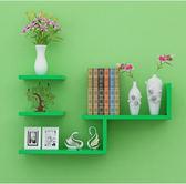 牆壁架子隔板牆上置物架 簡約客廳 書架電視背景壁挂裝飾7 首圖款